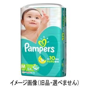 【在庫処分】P&G パンパース さらさらケアテープ Mサイズ64枚 |zaccaya
