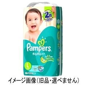 【在庫処分】P&G パンパース さらさらケアテープ Lサイズ54枚|zaccaya