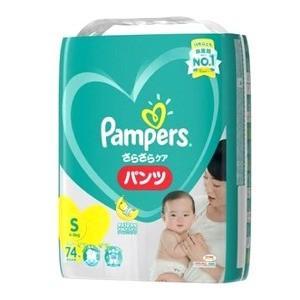【在庫処分】P&G パンパース さらさらケアテープスーパ−ジャンボSサイズ74枚|zaccaya