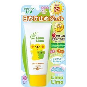 明色化粧品 リモリモ アウトドアUV SPF32 PA+++ 50g 日焼け止め|zaccaya