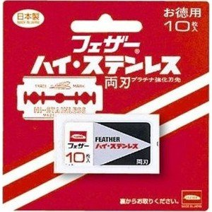 フェザー ハイステンレス両刃 10枚入|zaccaya