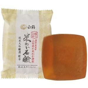 白鶴酒造 純米大吟醸 米ぬか石鹸 100g|zaccaya