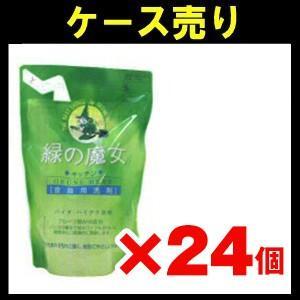 【ケース売り】緑の魔女 ドイツ製 キッチン 詰替  360ml×24個入り zaccaya