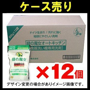 【ケース売り】緑の魔女 食器洗い機専用洗剤800G×12個入り zaccaya