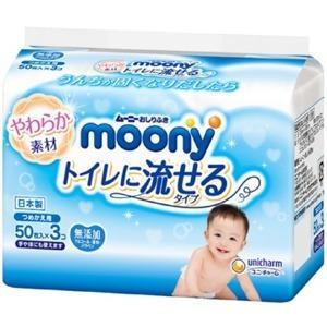 ユニチャーム ムーニー おしりふき トイレに流せるタイプ つめかえ用  50枚×3個パック|zaccaya