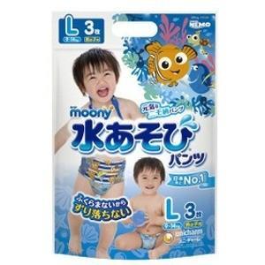 【数量限定】ユニチャーム ムーニー 水あそびパンツ男の子用Lサイズ3枚 (53007302)|zaccaya