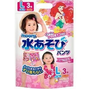 【数量限定】ユニチャーム ムーニー 水あそびパンツ女の子用 Lサイズ3枚 (53007402) zaccaya