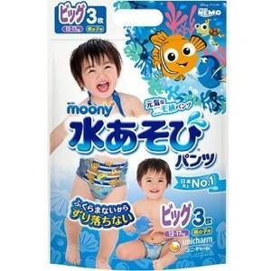 【数量限定】ユニチャーム ムーニー 水あそびパンツ男の子用ビッグサイズ3枚 (53007303) zaccaya