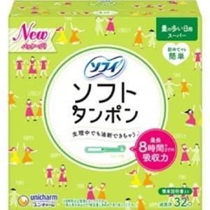 ユニチャーム チャームソフト  タンポン スーパー 32個 (生理用品 タンポン) zaccaya