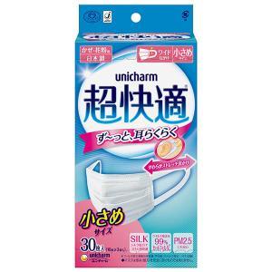 ユニチャーム  超快適マスク プリーツタイプ 小さめ 30枚|zaccaya
