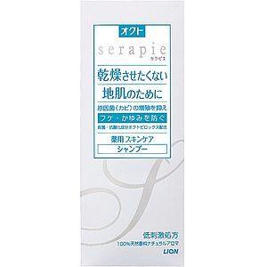 ライオン オクト セラピエ 薬用シャンプー230ML