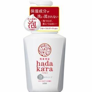 ライオン hadakara(ハダカラ)ボディソープ 泡で出てくるタイプ フローラルブーケの香り 本体...