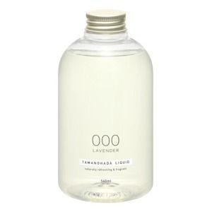 玉の肌石鹸 TAMANOHADA LIQUID 000 ラベンダー 540ml...
