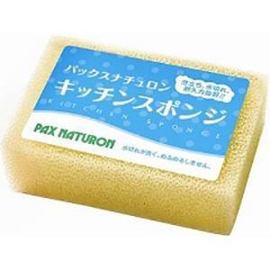 太陽油脂 パックスナチュロン キッチンスポンジ ナチュラル 1個|zaccaya
