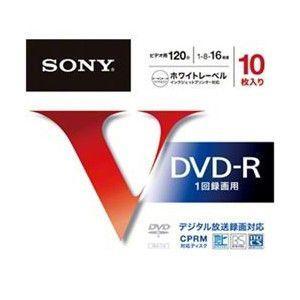 ソニー 録画用DVD-R 120分 16速 ホワイトワイドプリンタブル 5mmスリムケース 10DMR12MLPS 1パック 10枚