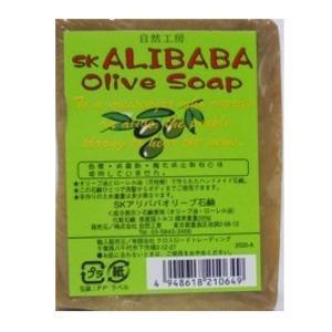 自然工房 SK アリババオリーブ石鹸230G|zaccaya