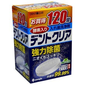 紀陽除虫菊 デントクリア 入れ歯洗浄剤 ミントの香り 120錠