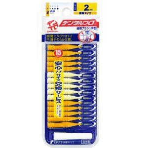 ジャックス デンタルプロ 歯間ブラシ 15本入 SSサイズ|zaccaya