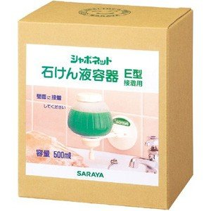 サラヤ シャボネット石けん液容器 E型接着用 500ml|zaccaya