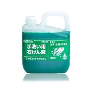 サラヤ 手洗い用石けん液 シャボネット ユ・ム5kg  業務用|zaccaya