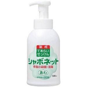 サラヤ 手洗い石けん液 シャボネット500ml P-5泡ポンプ付|zaccaya