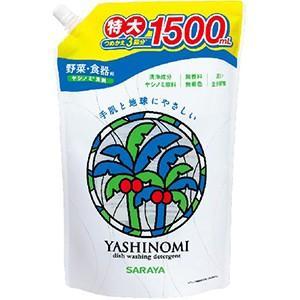 サラヤ ヤシノミ洗剤 スパウト付き 詰替 1500ml|zaccaya