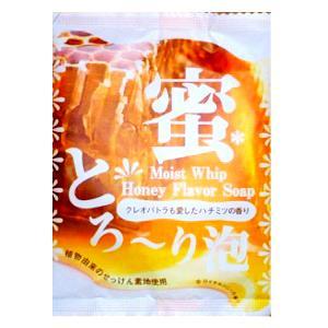 【お客様感謝30円】ペリカン石鹸 モイスチャーソープ はちみつ 80g PBMTAHN