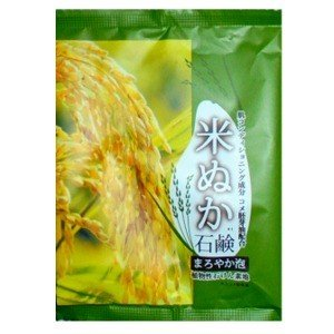 【お客様感謝40円】ペリカン石鹸 モイスチャーソープ 米ぬか...