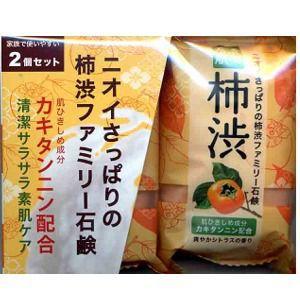 ペリカン石鹸 ファミリー柿渋石鹸 80G×2P...