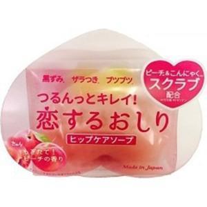 ペリカン石鹸 恋するおしり ヒップケア 80g