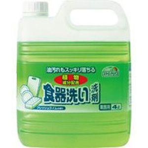 ミツエイ スマイルチョイス 業務用食器洗い洗剤 4L 業務用