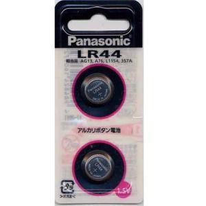 パナソニック アルカリボタン電池 LR44/2P