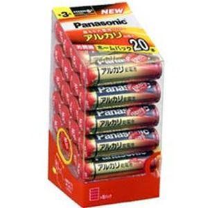 パナソニック アルカリ乾電池 単3形 20本入り/在庫処分セ...