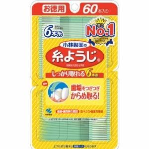 小林製薬 糸ようじ 60P |zaccaya