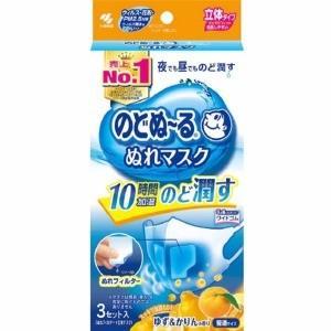 小林製薬 のどぬーる ぬれマスク 立体タイプ ゆず&かりんの香り 普通サイズ 3組|zaccaya