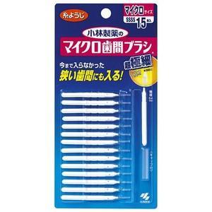 小林製薬  DentalDr マイクロ歯間ブラシ15本入り|zaccaya