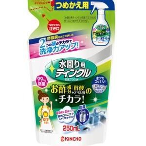 大日本除虫菊 水回り用ティンクル 防臭プラス つめかえ用 250ml zaccaya