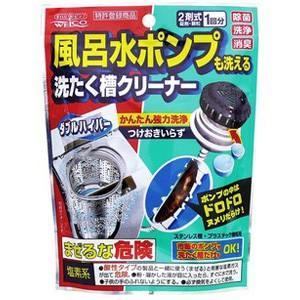 ウェルコ ダブルハイパー 風呂水ポンプ&洗濯槽クリーナー126g|zaccaya