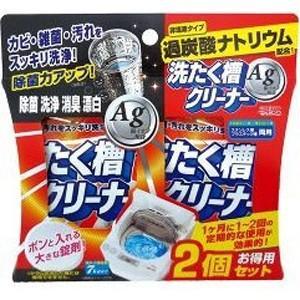 【数量限定】ウェルコ 洗たく槽クリーナーAg 2個セット|zaccaya