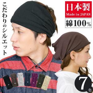 バンダナ ヘアバンド メンズ 綿100 ターバン 日本製 [M便 3/8]4|zaction