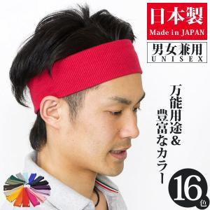 ヘアバンド スポーツ メンズ ヘッドバンド 日本製 [M便 1/6]9|zaction