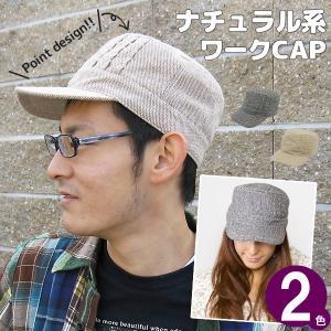 帽子 CAP 春 秋 冬 WORK シンプル ウール 男女兼用 メンズ レディース ツイード3タックキャップ [M便 9/8]1|zaction