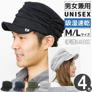 ワークキャップ つば短め メンズ レディース 帽子 スウェット [M便 5/9]3|zaction