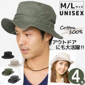 帽子 サファリハット メンズ アウトドア レディース HAT...