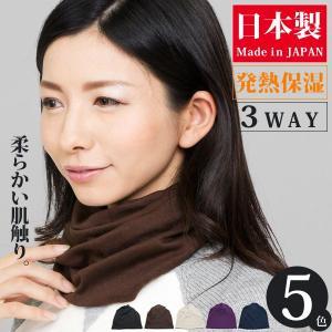 ネックウォーマー ターバン ニット帽 メンズ レディース 秋冬 日本製 [M便 3/8]4|zaction