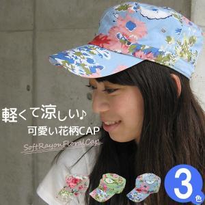 帽子 レディース CAP 春夏 やわらかレーヨン花柄キャップ [M便 9/8]2|zaction