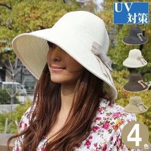 帽子 レディース つば広 春夏 ストローハット 女優帽 りぼん キャペリン UV対策 HAT 女性用 ペーパーブレードキャペリンハット [M便 3/2]|zaction