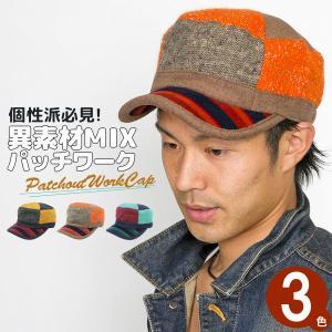 ワークキャップ 帽子 メンズ 秋冬 CAP ボーダー キャップ シンプル ツイード サイズ調整 PATCHOUTワークキャップ|zaction