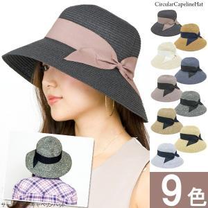 麦わら帽子 レディース つば広 ハット UV対策 サーキュラーキャペリンハット [M便 3/2]|zaction