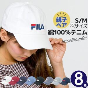 CAP 帽子 FILA メンズ レディース スポーツ 春 夏 秋 冬 FILA(フィラ)コットンデニム6Pキャップ [M便 9/8]2|zaction